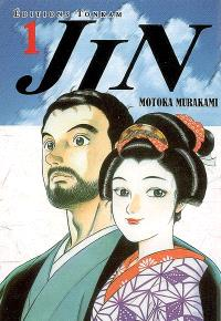 Jin. Volume 1