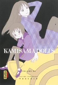 Kamisama dolls. Volume 4