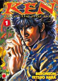 Ken : fist of the blue sky. Volume 1