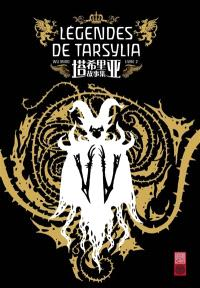 Légendes de Tarsylia. Volume 2