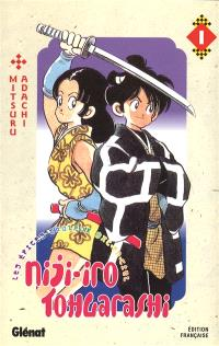 Niji-Iro Tohgarashi. Volume 1