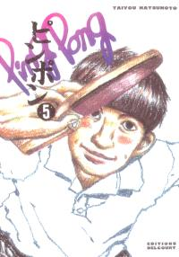 Ping-pong. Volume 5