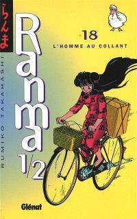 Ranma 1-2. Volume 18, L'homme au collant