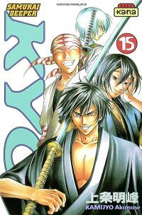Samurai deeper Kyo. Volume 15