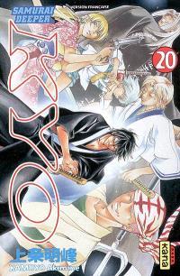 Samurai deeper Kyo. Volume 20