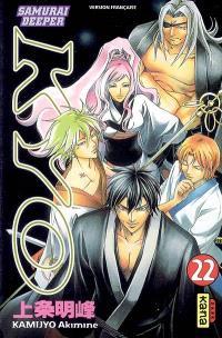 Samurai deeper Kyo. Volume 22