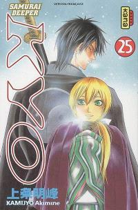 Samurai deeper Kyo. Volume 25