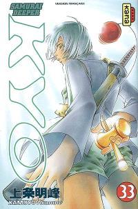Samurai deeper Kyo. Volume 33