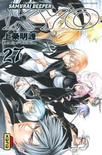 Samurai deeper Kyo : manga double. Volume 27-28