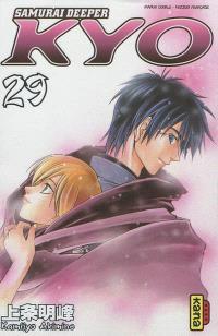 Samurai deeper Kyo : manga double. Volume 29-30