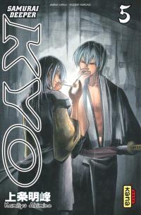 Samurai deeper Kyo : manga double. Volume 5-6