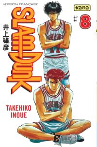 Slam Dunk. Volume 8