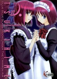 Tsukihime : chroniques de la lune = blue blue glass moon, under the crimson air. Volume 4