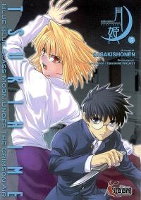 Tsukihime : chroniques de la lune = blue blue glass moon, under the crimson air. Volume 5