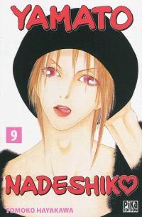 Yamato Nadeshiko. Volume 9, Humour, gore et beauté !