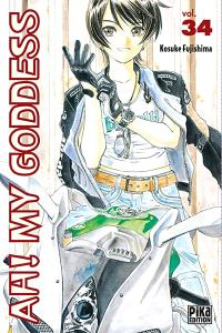 Ah ! my goddess. Volume 34