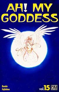 Ah ! my goddess. Volume 15
