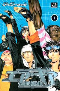 Air gear. Volume 7