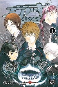 Air gear. Volume 8