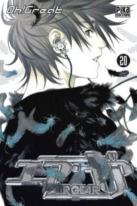 Air gear. Volume 20
