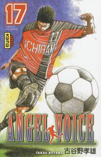 Angel voice. Volume 17