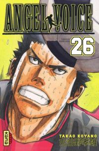 Angel voice. Volume 26