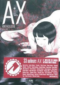 AX : anthologie : independant, avant-garde, experimental, manga, alternatif. Volume 1