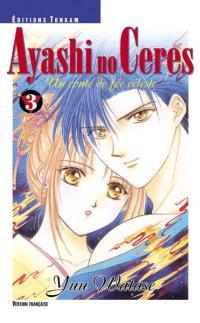 Ayashi no Ceres : un conte de fées adulte. Volume 03