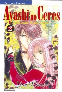 Ayashi no Ceres : un conte de fées adulte. Volume 2