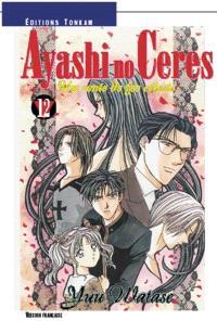 Ayashi no Ceres : un conte de fées adulte. Volume 12
