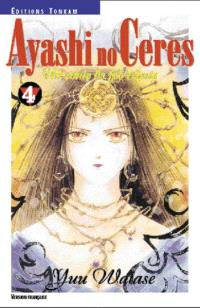 Ayashi no Ceres : un conte de fées adulte. Volume 4