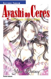 Ayashi no Ceres : un conte de fées adulte. Volume 9
