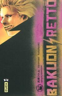 Bakuon rettô. Volume 10