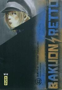 Bakuon rettô. Volume 12