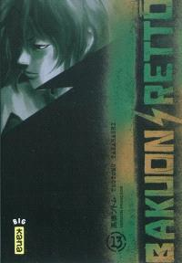 Bakuon rettô. Volume 13