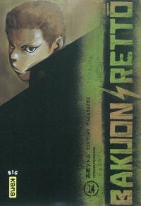 Bakuon rettô. Volume 14