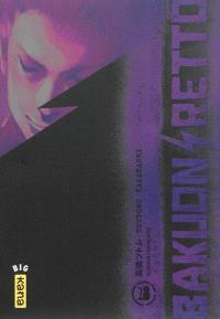 Bakuon rettô. Volume 18