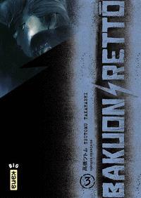 Bakuon rettô. Volume 3
