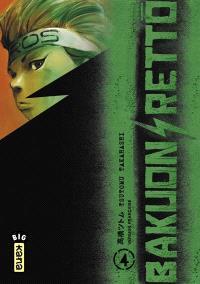 Bakuon rettô. Volume 4