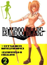Bamboo blade. Volume 2