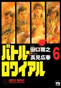 Battle royale. Volume 6