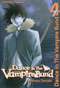 Dance in the Vampire Bund. Volume 4