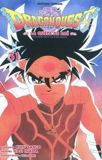 Dragon Quest : la quête de Daï. Volume 31