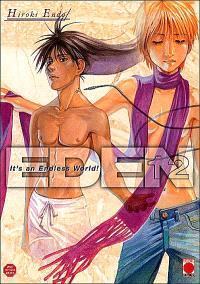 Eden : it's an endless world !. Volume 12