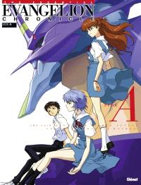 Evangelion chronicle : side A