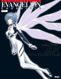 Evangelion chronicle : side B