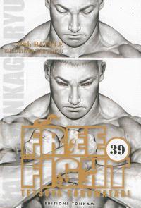 Free fight. Volume 39