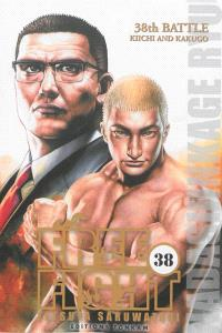 Free fight. Volume 38, 38th battle : Kiichi and Karugo