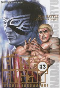 Free fight. Volume 32, Four Devas of Yugen : 32nd battle