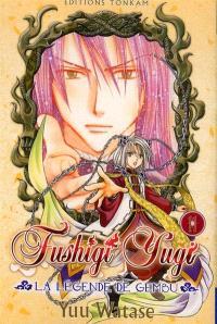 Fushigi Yugi : la légende de Gembu. Volume 11